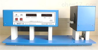 WGT-S透光率/雾度检测仪
