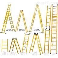 ST绝缘梯子3米电工梯子