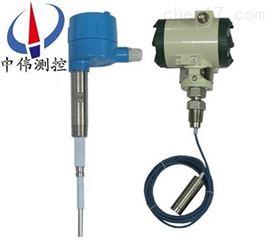 ZW-LB1100射频导纳连续物位计