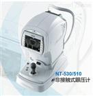 尼德克NT-510非接触式眼压计