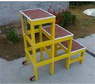 销售可折叠绝缘凳/高低凳/ 多层凳/三层凳