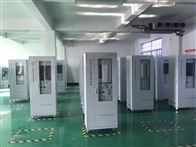 FT-CEMS煙氣(CEMS)在線監測係統
