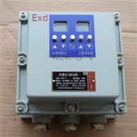 BXK数显按键防爆仪表箱