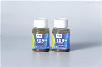 库巴鲁总氮超标快速降解,生化技术服务,总氮处理