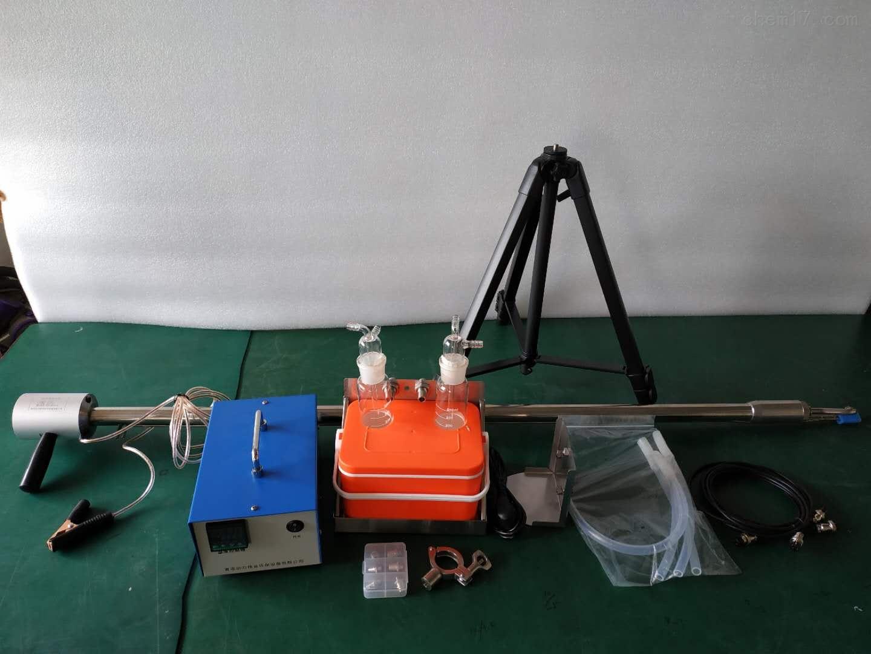 青岛采样器厂家生产硫酸雾采样管供应