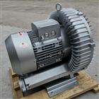 2QB810-SAH17 5.5KW2QB810-SAH17 漩渦高壓鼓風機