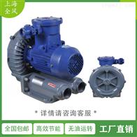 FB-5防腐防爆漩涡气泵厂家
