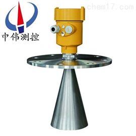 ZWRD600脉冲雷达物位计