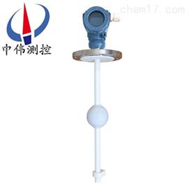 ZW-UQZ防腐型浮球液位计