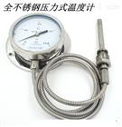 AEAD膨脹式溫度計