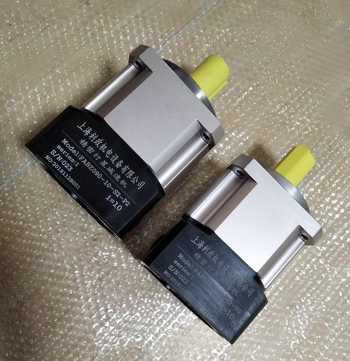 供应利政牌伺服行星减速机 FABZ090减速器