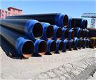 聚氨酯泡沫瓦壳管,聚乙烯防腐保温管型号
