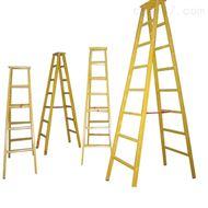ST黃色絕緣梯,電工梯子制造廠家,防靜電人字梯