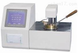 型号:ZRX-27727闭口闪点自动测试仪