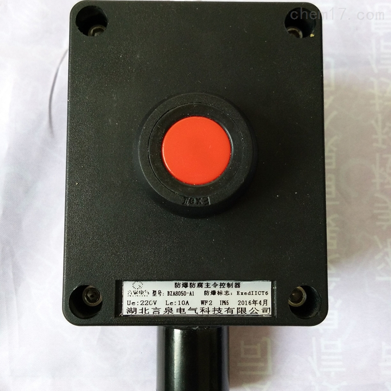 BZA8060-A1树脂塑料材质防爆防腐起停按钮盒