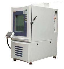 ZT-CTH-408N冷凝水试验箱