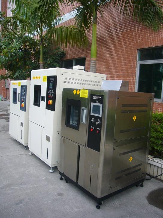 湿热老化试验机