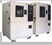 ZT-1000L粉塵試驗箱