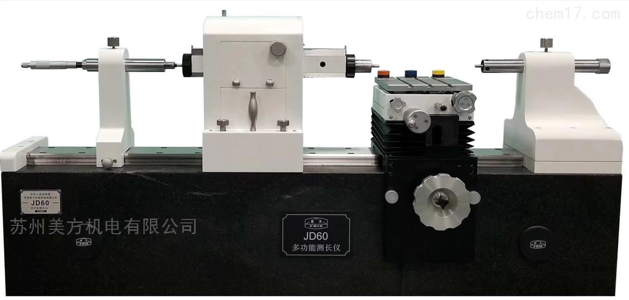 JD25新天JD60多功能测长仪 稳定性好