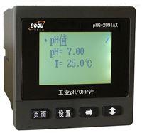 在線測酸堿PH分析儀