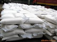 武汉硬脂酸生产厂家