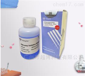 R701RNA提取试剂(Trizol法)无氯-R701