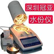 紅外線水分儀校正方法/產品特點