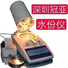 红外线水分仪校正方法/产品特点