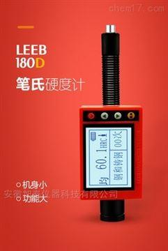 leeb180D笔式硬度计