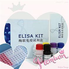 大鼠可溶性白细胞分化抗原14ELISA试剂盒