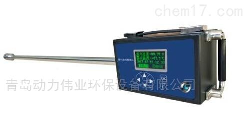 枪式管道气体含湿量阻容法检测仪图片