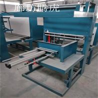 th001热收缩膜包装机全年热销一站式服务