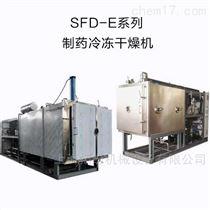 中型冷冻干燥机 真空冷冻冻干设备