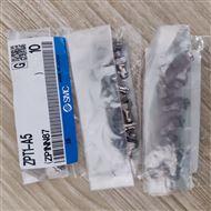 ZPT1-A5供应日本SMC T形连接器 ZPT1-A5