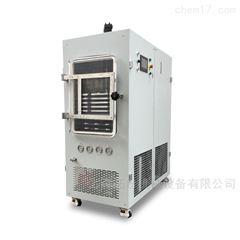 陈皮真空冷冻干燥机