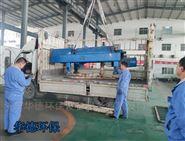 锦州福乐伟工业离心机维修保养的实惠厂家