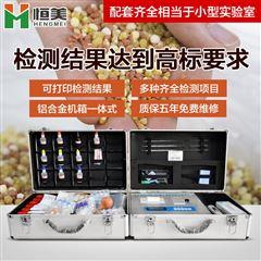 HM-FC化肥成分检测仪价格