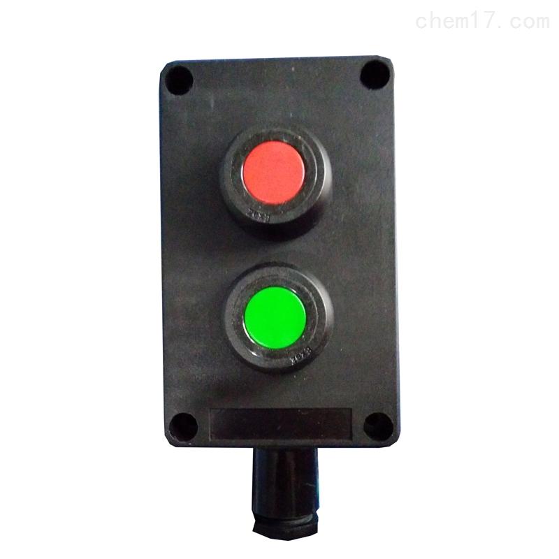 ZXF8030-B2机械控制两位两孔启停按钮开关盒