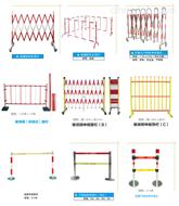 低价销售电力工具供应电力安全围栏