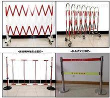 低价销售电力警示带围栏