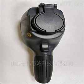YRH300矿用本安型红外热成像仪