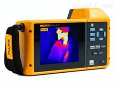 Fluke TiX580美國福祿克FLUKE红外热像仪