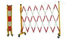 低价销售WL-JS2-1.2*2.5米绝缘伸缩围栏