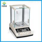 PTY-A120天平,120g/1mg千分之一精密天平