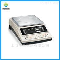 PTY-B220精密天平,220g/0.01g百分之一天平