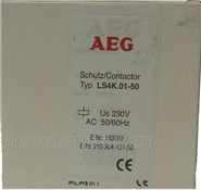 aeg凯盛源推荐LS4K.0124VAC接触器