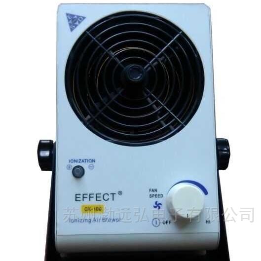 CK-100 小变压器台式离子风机