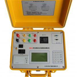 ZD9210低电压短路阻抗测量仪