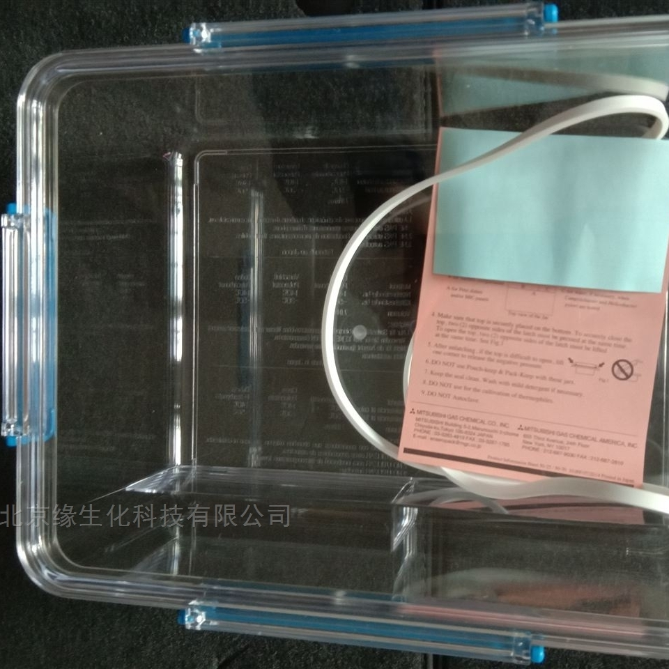 三菱密封培养盒
