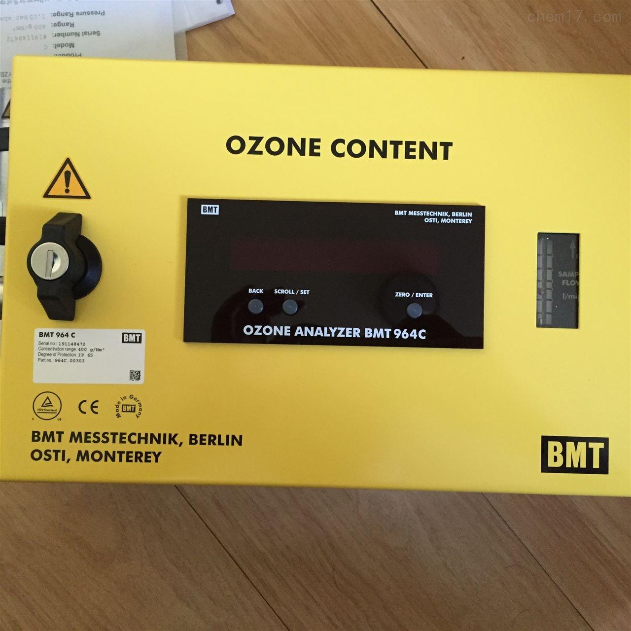 德国BMT964C壁挂式臭氧分析仪(顺丰包邮)